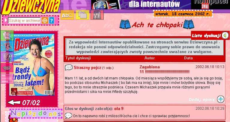 http://www.humor4u.info/zdjecia/humor/150/forum2.jpg